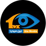 Ain Media